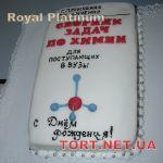 Торт Книга_37