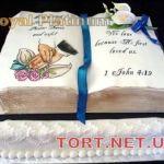 Торт Книга_40