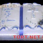 Торт Книга_41