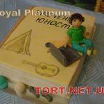 Торт Книга_43