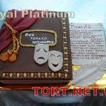 Торт Книга_44