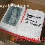 Торт Книга_49