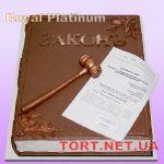 Торт Книга_52