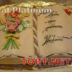 Торт Книга_54