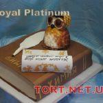 Торт Книга_7