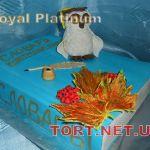 Торт Книга_8