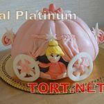 Торт Золушка_5
