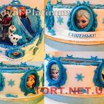 Торт Холодное сердце_12