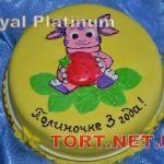 Торт Лунтик и друзья_7