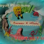 Торт Губка Боб_17