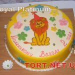 Торт Львенок и Черепаха_5