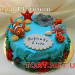 Торт Рыбка Немо_12