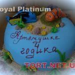 Торт Рыбка Немо_6
