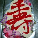 Торт на восточную тематику_16