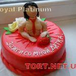 Торт для женщины_3