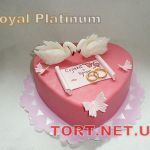 Свадебный торт Сердце_18