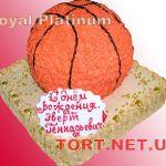 Торт Баскетбол_5