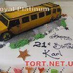 Торт Лимузин_1