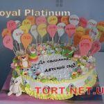 Торт Учеба_17