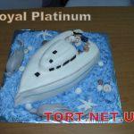 Торт Семья_15