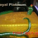 Торт Змея_1