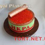 Торт Икра_13
