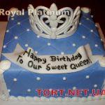 Торт Корона_11