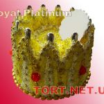 Торт Корона_7