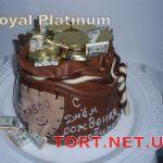 Торт Мешок с деньгами_1