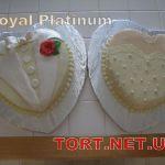 Торт К помолвке_22
