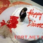 Торт на развод_1