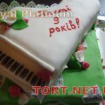 Торт Рояль_10