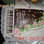 Торт Рояль_19