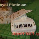 Рояль (Пианино)