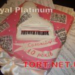 Торт Рояль_7