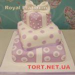 Торт в виде коробки_10