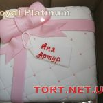 Торт в виде коробки_23
