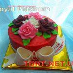 Торт на День рождения_12