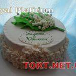 Торт на День рождения_13