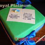 Торт на День рождения_1
