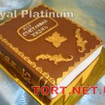 Торт на День рождения_21
