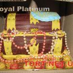 Торт на День рождения_8