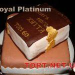 Торт на Юбилей 2 яруса_23
