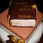 Торт на Юбилей 3 яруса_17