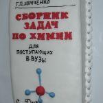 Торт на 1 сентября_3