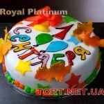 Торт на 1 сентября_5