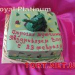 Торт на 23 февраля_87