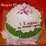 Торт на 8 марта_15