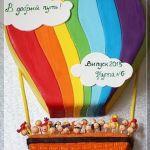 Торт на Выпускной вечер_12