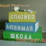 Торт на Выпускной вечер_3